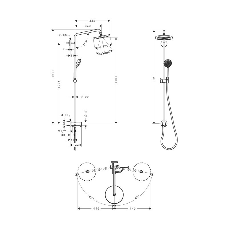 hansgrohe croma 220 reno showerpipe with swivelling shower arm. Black Bedroom Furniture Sets. Home Design Ideas