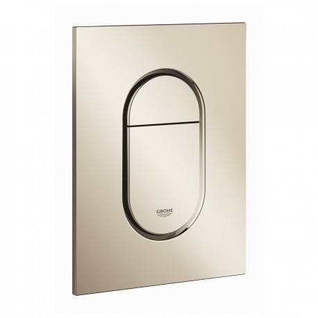Grohe Arena Cosmopolitan wall plate S