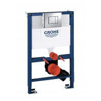Grohe Rapid SL 3 in 1 Set for WC 0.82 m With Flush Plate Skate And Brackets