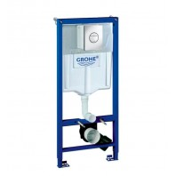 Grohe Rapid SL 3 in 1 Set For WC Nova Flush Plate