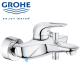 Grohe Eurostyle Modern Bathroom Bath Shower Mixer Tap Wall Mounted Single Lever