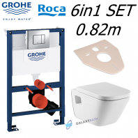 GROHE RAPID SL 0.82m WC FRAME SKATE COSMOPOLITAN + ROCA GAP TOILET PAN WITH SOFT CLOSE SEAT SET